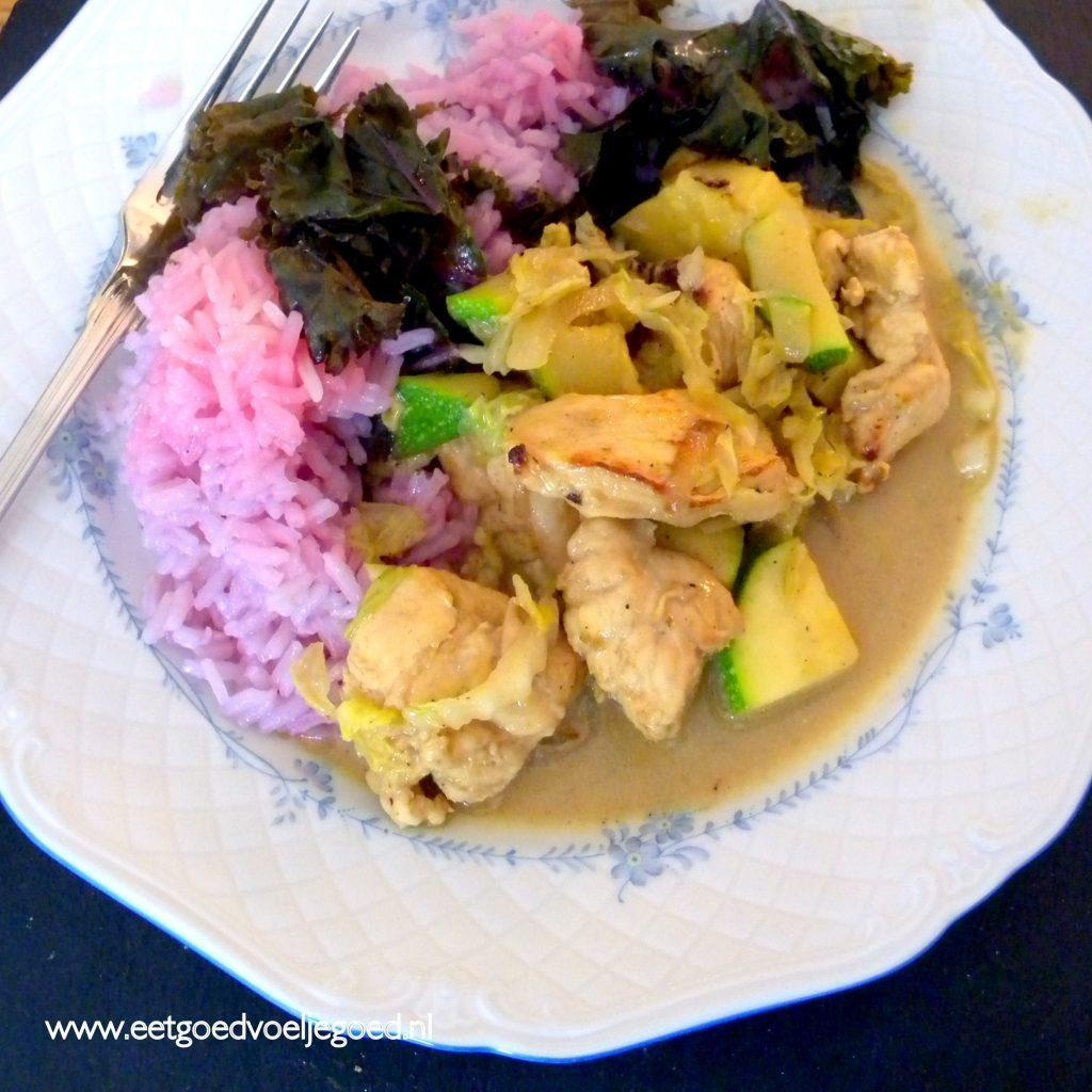 Balinese Kip Curry